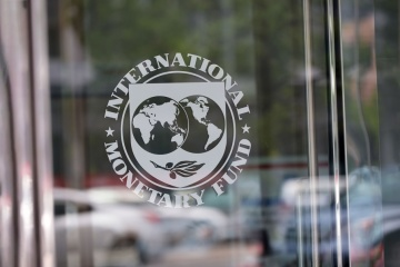 IMF projects drop in Ukraine's GDP to -7.7% due to coronavirus