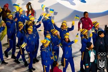 Arrancan los Juegos Olímpicos de la Juventud 2020 en Lausana
