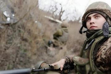 昨夜死亡のウクライナ軍人の名前発表
