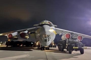 Flugzeug des Verteidigungsministeriums bringt aus dem Iran Tote heim - RNBO