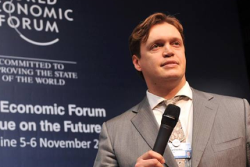 State Property Fund chairperson to represent Ukraine at Davos Forum