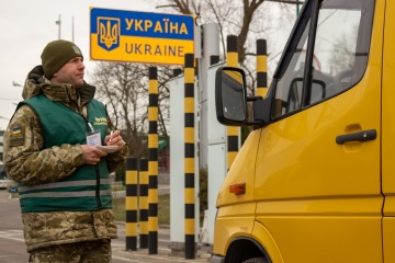 Ukrainians most often travel to Poland, Russia - border guards