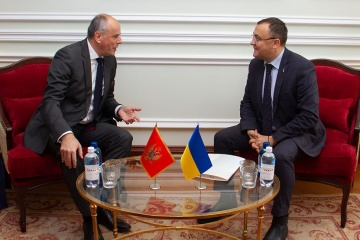 Embajador montenegrino completa misión diplomática en Ucrania