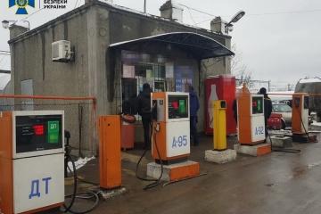 保安庁、年始から違法ガソリンスタンドを約400軒閉鎖