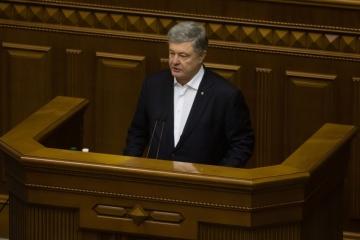"""""""ЄС"""" закликає Зеленського закріпити День пам'яті і примирення на державному рівні"""