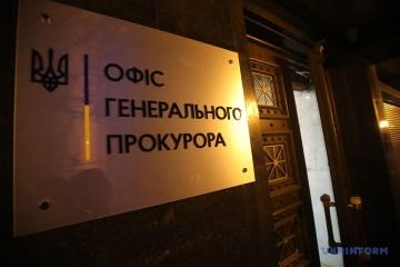 Бойовика «ДНР» судитимуть за катування в донецькій «Ізоляції»