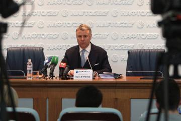 Vitrenko outlines priorities for Naftogaz