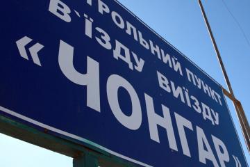 ウクライナ軍人、クリミア境界線で行方不明 軍は露側に拉致の可能性指摘
