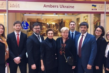 Ukrainian amber presented at Qatar international exhibition