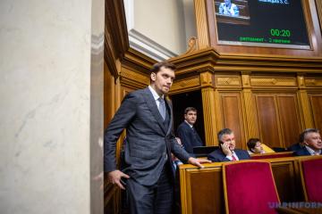 Rücktritt von Hontscharuk: Präsident Selenskyj wird entscheiden