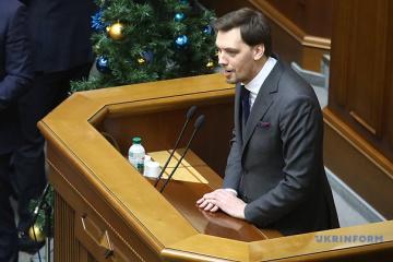 Le premier ministre Hontcharouk présente sa lettre de démission