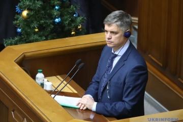 Prystaiko: Ucrania exigirá la consignación de compromisos y la indemnización por parte de Irán