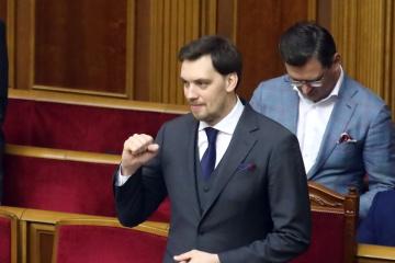 Hontscharuk: Wir sind ein Team und möchten es auch bleiben