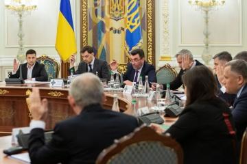 Le Conseil de sécurité nationale et de défense de l'Ukraine a examiné le projet de stratégie de sécurité nationale de l'Ukraine