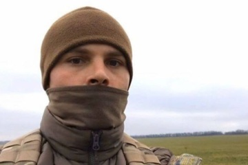 Le nom du militaire ukrainien tué dans le Donbass le 16 janvier est dévoilé