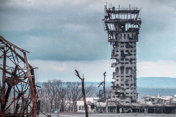 Ukraine commemorates defenders of Donetsk airport