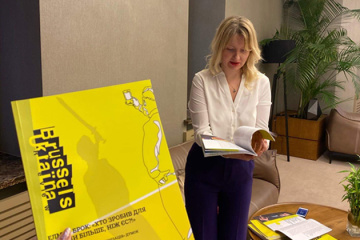 Brussels Ukraїna Review – нове європейське видання про Україну