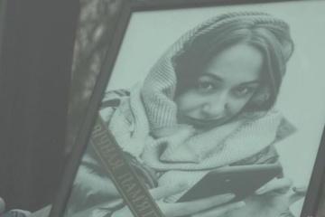 На Херсонщині попрощалися зі стюардесою збитого в Ірані літака МАУ