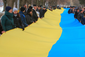 22 Janvier: Jour de l'Unité en Ukraine