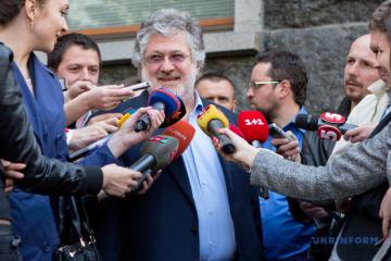 過半数のウクライナ国民、米国の大富豪コロモイシキー氏への制裁支持