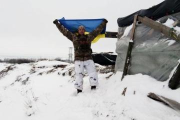 Les Forces armées de l'Ukraine ont précisé le nom du militaire tué le 19 janvier