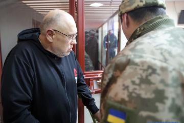 Справа Гандзюк: апеляційний суд залишив Павловського під вартою