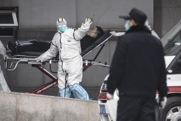 """Украинцам советуют воздержаться от поездок в """"эпицентр"""" коронавируса в Китае"""