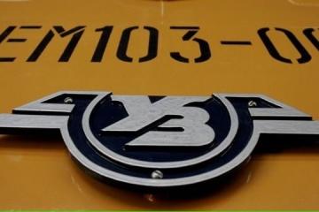 Ukrzaliznytsia, Deutsche Bahn to sign memorandum of cooperation in Davos