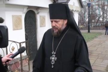 Суд обязал вернуть украинское гражданство епископу УПЦ МП Гедеона