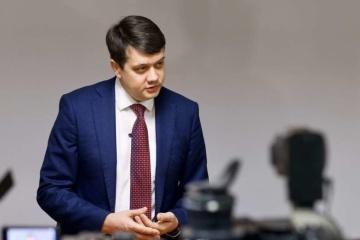 Dmytro Razoumkov : L'Ukraine continuera son avancement dans la direction européenne