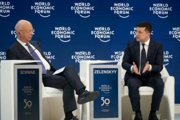 ゼレンシキー大統領、ダボスにて「私たちの目的は、日本等と並びウクライナが教科書に載ること」