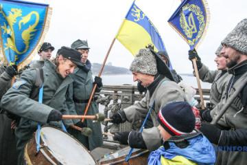 Jak Ukraina obchodziła Dzień Jedności