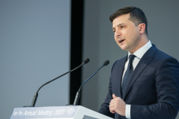 President: Ukraine has everything, lacks investment only