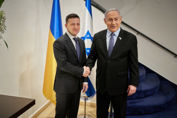 Israel wants to deepen cooperation with Ukraine in IT industry and tourism – PM Netanyahu