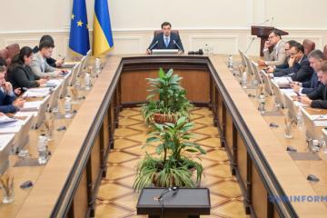 Un nouveau ministère sera créé en Ukraine