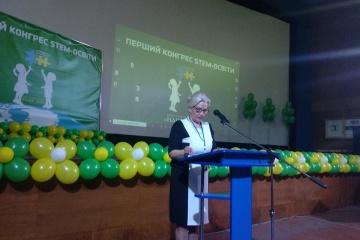 В Чернигове прошел первый в Украине конгресс STEM-образования