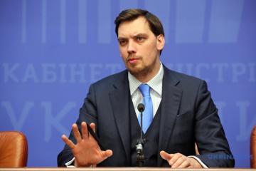 Hontcharouk: le programme de prêts abordables permettra de démarrer sa propre entreprise ou de l'agrandir