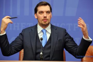 Hontscharuk wirbt in Belgien um Investitionen in die Ukraine