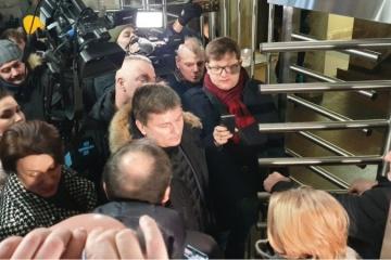 """""""Евросолидарность"""" подаст в суд из-за информации на сайте ГБР"""