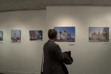 Une photographe française présentera les photos de Kyiv lors d'une exposition à Paris