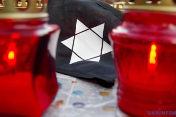Ukrainian World Congress honours memory of Holocaust victims