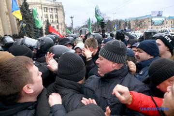 À Kharkiv, un rassemblement en faveur de la langue russe a dégénéré