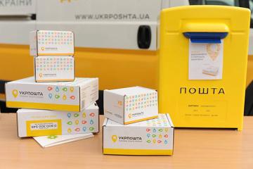 El director general de Ukrposhta explica por qué ningún país ha suspendido el servicio postal con China