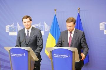 EU to disburse EUR 500 mln to Ukraine when commitments to IMF met - Dombrovskis
