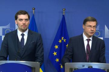 EU zahlt Ukraine Finanzhilfe, wenn sie Auflagen von IWF erfüllt - Vizepräsident der EU-Kommission Dombrovskis