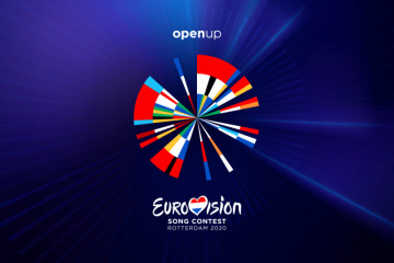 Destination Eurovision 2020 : que prédisent les bookmakers pour l'Ukraine