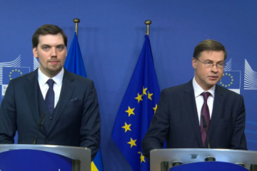 Dombrovskis: Ukraine plays important role in Europe