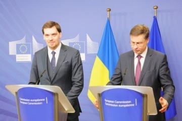 L'UE versera 500 millions d'euros à l'Ukraine lorsque les engagements envers le FMI seront respectés