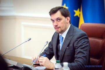 """Ukraina jest gotowa na """"bezwizową wymianę przemysłową"""" z UE - Honczaruk"""