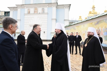Epiphanius, Pompeo discuss activities of Orthodox Church of Ukraine in occupied territories